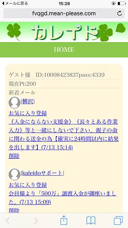 ttIMG_0849[1]