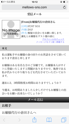 IMG_0757[1]