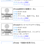 IMG_0761[1]