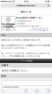 IMG_0763[1]