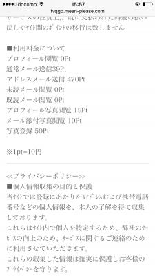 IMG_0852[1]