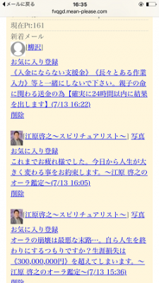 IMG_0855[1]