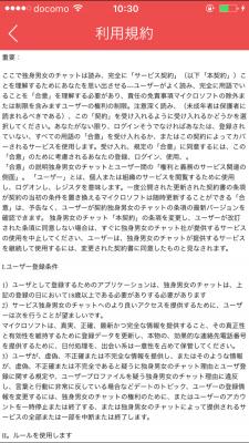 IMG_0884[1]