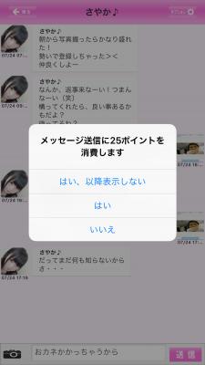 IMG_0917[1]