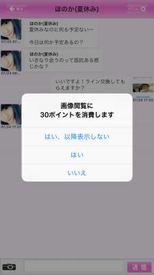 IMG_0919[1]