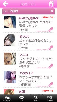 IMG_0921[1]