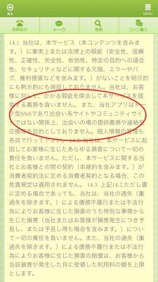 IMG_0925[1]