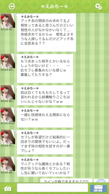 IMG_0928[1]
