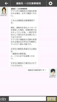 IMG_0935[1]