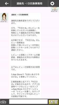 IMG_0936[1]