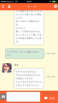 IMG_0958[1]