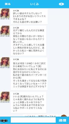 IMG_0964[1]