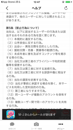 IMG_0986[1]