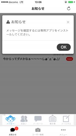 IMG_0990[1]