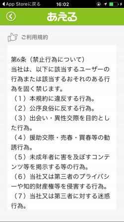 IMG_1005[1]