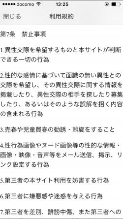 IMG_1029[1]