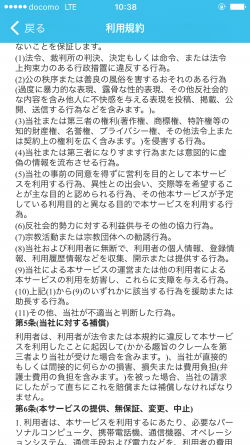 IMG_1040[1]