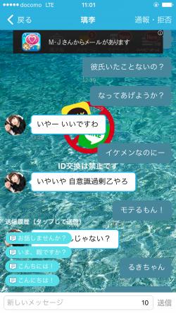 IMG_1043[1]