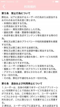 IMG_1047[1]