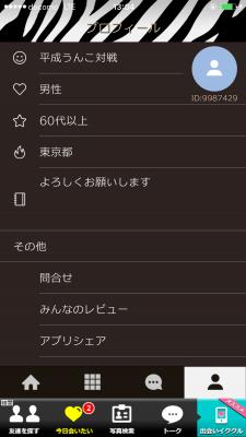 IMG_1063[1]