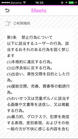 IMG_1128[1]