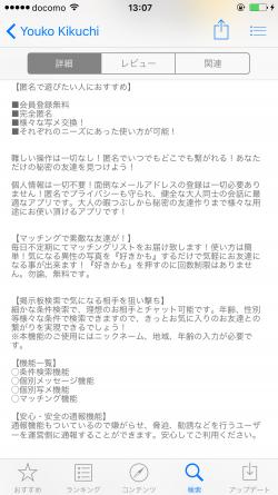 IMG_1146[1]