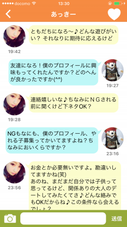IMG_1147[1]
