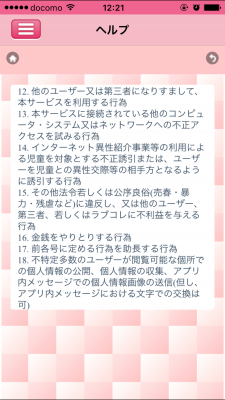 IMG_1260[1]