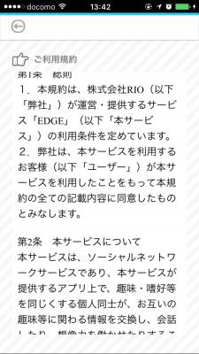IMG_1267[1]