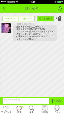 IMG_1278[1]