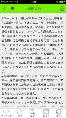 IMG_1281[1]