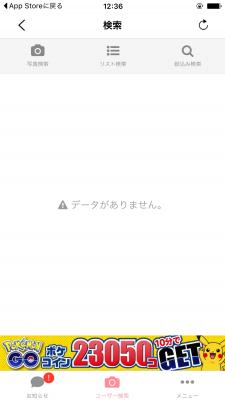 IMG_1289[1]