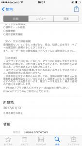 IMG_2181[1]