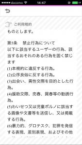 IMG_2190[1]