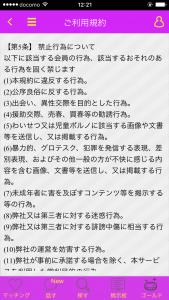 IMG_2195[1]