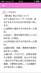IMG_2204[1]
