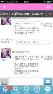IMG_2205[1]