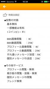 IMG_2210[1]