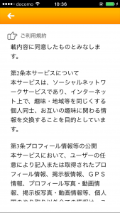 IMG_2212[1]