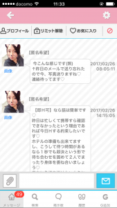 IMG_2221[1]