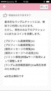 IMG_2223[1]
