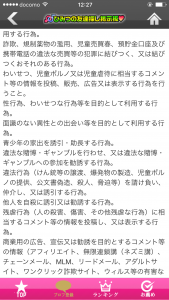 IMG_2226[1]