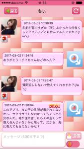 IMG_2231[1]