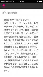 IMG_2234[1]