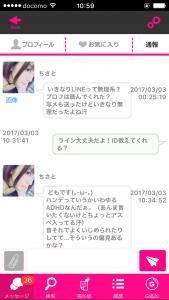 IMG_2235[1]
