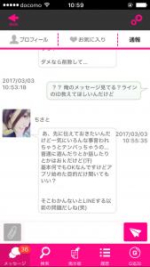 IMG_2236[1]