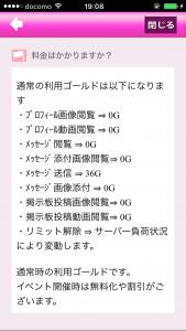IMG_2239[1]