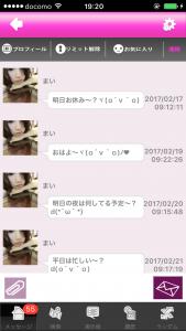IMG_2240[1]