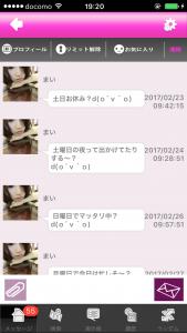 IMG_2241[1]