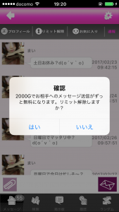 IMG_2242[1]